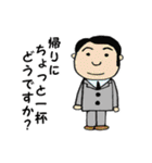 老眼でもOK、昭和生まれ対応の日常スタンプ(個別スタンプ:08)