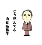 老眼でもOK、昭和生まれ対応の日常スタンプ(個別スタンプ:09)