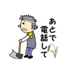 老眼でもOK、昭和生まれ対応の日常スタンプ(個別スタンプ:13)