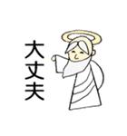 老眼でもOK、昭和生まれ対応の日常スタンプ(個別スタンプ:19)