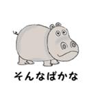 老眼でもOK、昭和生まれ対応の日常スタンプ(個別スタンプ:30)