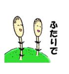 老眼でもOK、昭和生まれ対応の日常スタンプ(個別スタンプ:32)