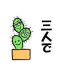 老眼でもOK、昭和生まれ対応の日常スタンプ(個別スタンプ:33)