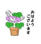 老眼でもOK、昭和生まれ対応の日常スタンプ(個別スタンプ:36)