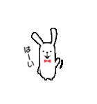 可愛すぎないウサギ【基本セット】(個別スタンプ:02)