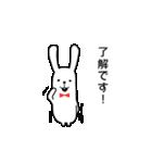 可愛すぎないウサギ【基本セット】(個別スタンプ:03)