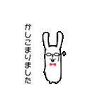 可愛すぎないウサギ【基本セット】(個別スタンプ:04)