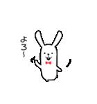 可愛すぎないウサギ【基本セット】(個別スタンプ:05)