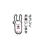 可愛すぎないウサギ【基本セット】(個別スタンプ:06)