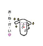 可愛すぎないウサギ【基本セット】(個別スタンプ:07)