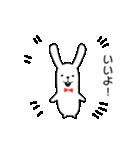 可愛すぎないウサギ【基本セット】(個別スタンプ:08)