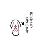 可愛すぎないウサギ【基本セット】(個別スタンプ:09)