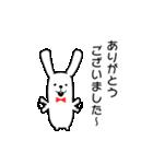 可愛すぎないウサギ【基本セット】(個別スタンプ:10)