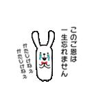 可愛すぎないウサギ【基本セット】(個別スタンプ:11)