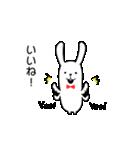 可愛すぎないウサギ【基本セット】(個別スタンプ:12)
