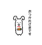 可愛すぎないウサギ【基本セット】(個別スタンプ:13)