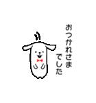 可愛すぎないウサギ【基本セット】(個別スタンプ:14)