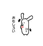 可愛すぎないウサギ【基本セット】(個別スタンプ:15)
