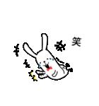 可愛すぎないウサギ【基本セット】(個別スタンプ:16)