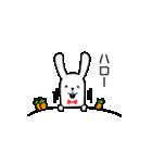 可愛すぎないウサギ【基本セット】(個別スタンプ:17)