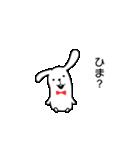 可愛すぎないウサギ【基本セット】(個別スタンプ:19)