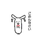 可愛すぎないウサギ【基本セット】(個別スタンプ:21)