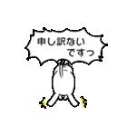 可愛すぎないウサギ【基本セット】(個別スタンプ:22)
