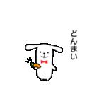 可愛すぎないウサギ【基本セット】(個別スタンプ:23)