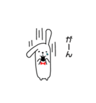 可愛すぎないウサギ【基本セット】(個別スタンプ:24)