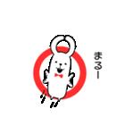 可愛すぎないウサギ【基本セット】(個別スタンプ:25)