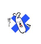 可愛すぎないウサギ【基本セット】(個別スタンプ:26)