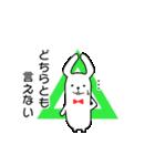可愛すぎないウサギ【基本セット】(個別スタンプ:27)