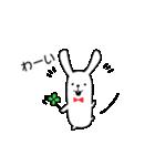可愛すぎないウサギ【基本セット】(個別スタンプ:29)