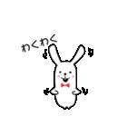 可愛すぎないウサギ【基本セット】(個別スタンプ:30)