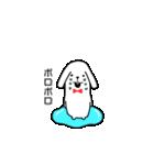 可愛すぎないウサギ【基本セット】(個別スタンプ:31)