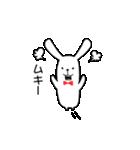 可愛すぎないウサギ【基本セット】(個別スタンプ:32)