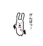 可愛すぎないウサギ【基本セット】(個別スタンプ:35)