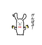 可愛すぎないウサギ【基本セット】(個別スタンプ:36)