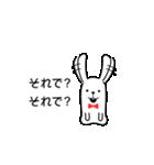 可愛すぎないウサギ【基本セット】(個別スタンプ:37)