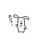 可愛すぎないウサギ【基本セット】(個別スタンプ:38)