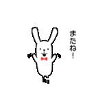 可愛すぎないウサギ【基本セット】(個別スタンプ:39)