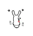 可愛すぎないウサギ【基本セット】(個別スタンプ:40)