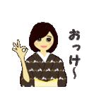 おとな可愛い着物マダム(個別スタンプ:01)