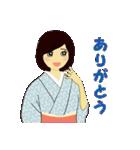 おとな可愛い着物マダム(個別スタンプ:05)