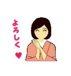 おとな可愛い着物マダム(個別スタンプ:08)