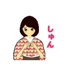 おとな可愛い着物マダム(個別スタンプ:18)