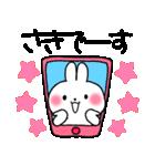 ★さき★が使う専用スタンプ(個別スタンプ:01)