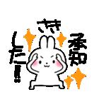 ★さき★が使う専用スタンプ(個別スタンプ:04)
