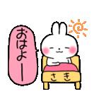 ★さき★が使う専用スタンプ(個別スタンプ:07)