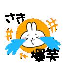 ★さき★が使う専用スタンプ(個別スタンプ:12)